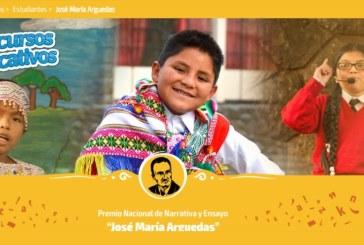 """CONCURSO PREMIO NACIONAL DE NARRATIVA Y ENSAYO """"JOSE MARIA ARGUEDAS"""" 2017"""