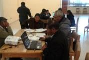 ASISTENCIA TÉCNICA IMPLEMENTACIÓN EIB EN EL CEBA «BINACIONAL CENTRAL PATANI» – DESAGUADERO