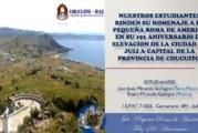 NUESTROS NIÑOS SALUDAN A LA CIUDAD DE JULI EN SU 192 ANIVERSARIO DE ELEVACIÓN A CAPITAL DE PROVINCIA.