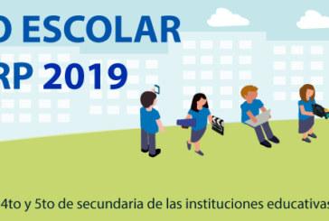 CONCURSO ESCOLAR DE VIDEOS BCRP 2019